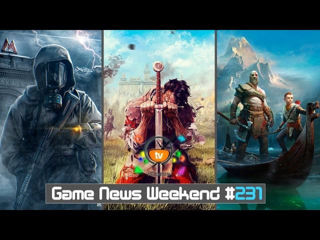 Игровые новости недели от XGames GameTv на GameZonaPSTv с (28 января по 04.февраля.2018)