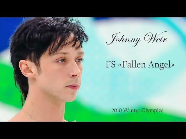 Johnny Weir - FS