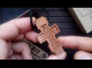 Православный нательный резной крест Обзор 31