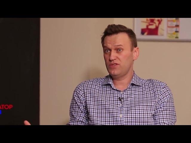 Путин реагирует на заявление Навального об участии в дебатах