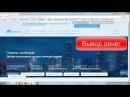 Облачный майнинг Seeneve вывод денег онлайн