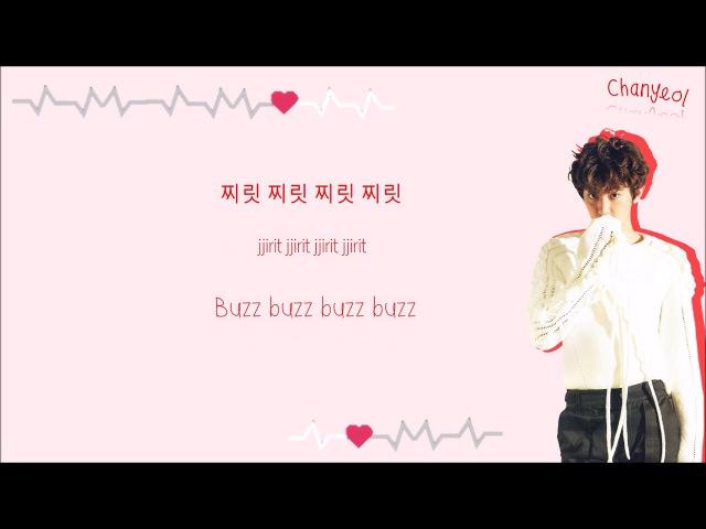 161124 EXO Chanyeol - Signal (Twice Cover) @ Chanyeol Birthday Party