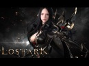 Lost Ark Online CBT2 Trailer English Subtitles