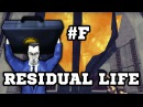 Half-Life Моды - RESIDUAL LIFE - G-Man просто посмеялся! FINAL