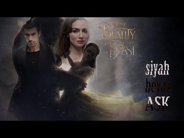 Beauty and The Beast Siyah Beyaz Aşk (Aslı ve Ferhat)