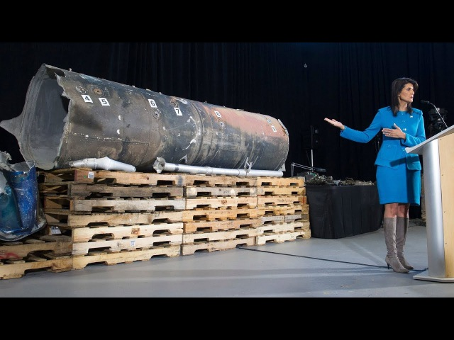 Does Evidence Support the Claim that Iran Violated A Weapons Agreement?