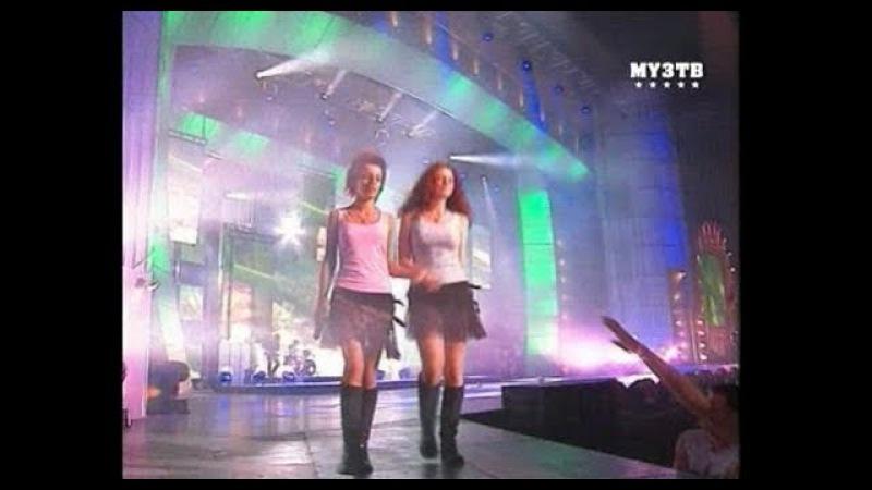 T.A.T.u. - Ne Ver, Ne Boysia, Ne Prosi (Muz TV 2003)