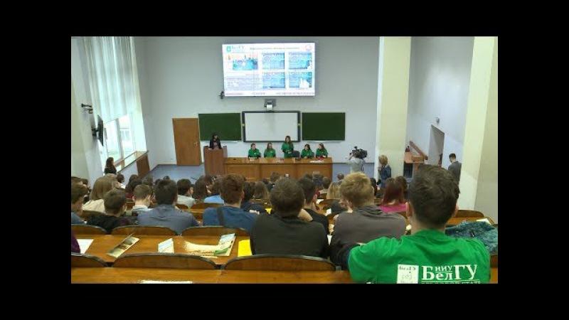 Встреча студентов БелГУ IT-специальностей со школьниками