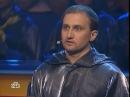 Своя игра. Сахаров - Шлыков - Вайнман 13.12.2008