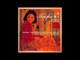 The Old Tea House - The Shanghai ShuffleHigh Society Shanghai Jazz
