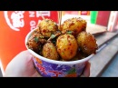 Xi'an Street Food (China) - Spicy Fried Potatoes