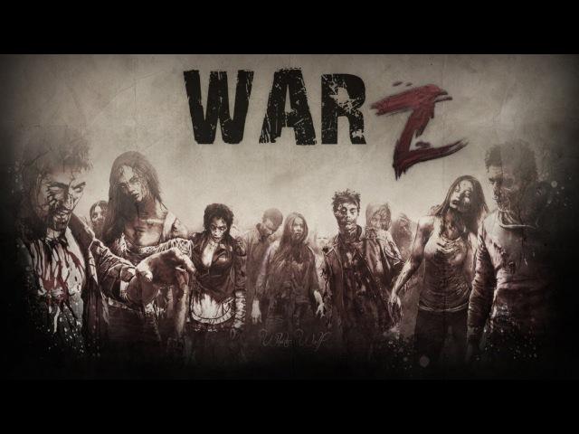 WarZ: Law of Survival / Схватка: Закон выживания (первый взгляд)