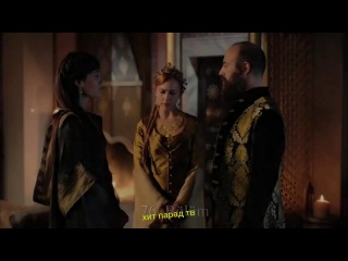 Вот это победа Хюррем султан