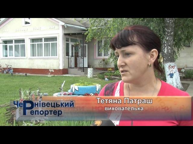 Жителі села Луковиця Глибоцького району
