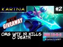 Mobile Legends Karina Best Build New WTF 19 kills 2 Best assasin hero Skin GIVEAWAY