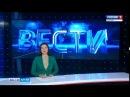 Вести-Алтай о суперматче за краевую золотую корону