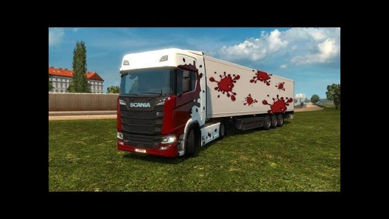 Конвои от INTEL LOGISTICS в Euro Truck Simulator 2 от 09.02.2018