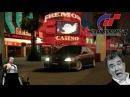 Страшный сон Кларксона - FF челлендж Gran Turismo 4К на ПК руль Fanatec CSL Elite