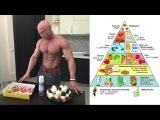 Экстремальный Рацион питания / Экстремальные результаты на сушке rcnhtvfkmysq hfwbjy gbnfybz / rcnhtvfkmyst htpekmnfns yf ceir