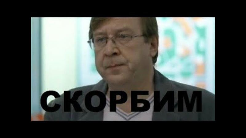 Ушел из жизни актер Александр Шаврин.