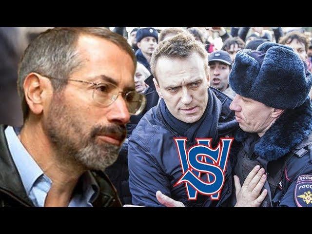 РАДЗИХОВСКИЙ Навальный Путин Сталин Грудинин и другие На SobiNews WhotorTV