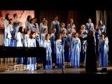 Академический женский хор ЮУрГИИ им  П И  Чайковского Живой звук