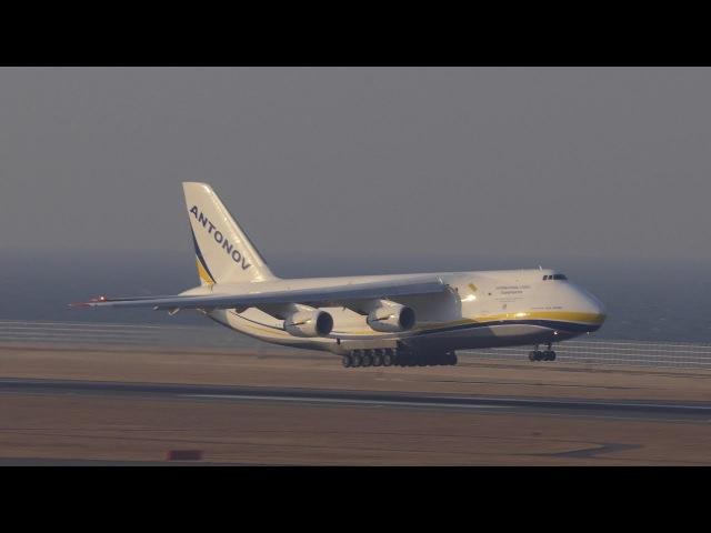 Antonov AN-124 (UR-82027) landing at Chubu Centrair International Airaport