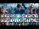 Первому игроку приготовиться — Второй русский трейлер Дубляж, 2018 HDKinoKafe