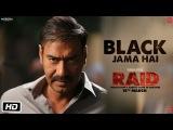 Black Jama Hai Video Song | RAID | Ajay Devgn | Ileana DCruz | Sukhwinder S Amit Trivedi | T-Series