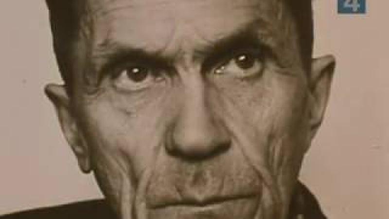 Варлам Шаламов. Несколько моих жизней (1990). Режиссёр: Андрей Ерастов. Автор сценария: Александра Свиридова