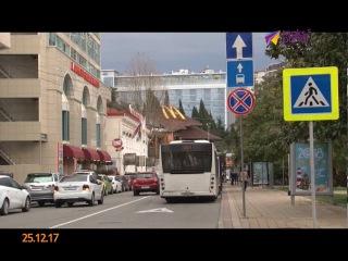 Кража дорожного знака вызвала проблемы на одной из улиц Сочи