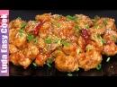 Самое вкусное КИТАЙСКОЕ БЛЮДО КУРИЦА по китайски в апельсиновом соусе TASTY CHINESE ORANGE CHICKEN