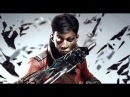Dishonored Death Of The Outsider-Хорошая концовка