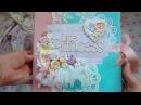 Детский альбом 1 года жизни для девочки Little Bunny Обзор