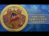 Анонс фестиваля колядок в Святогорской Лавре 2018