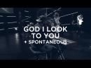 Alton Buggs - God I Look To You/Spontaneous (Bethel Worship)