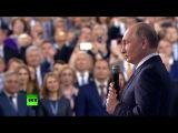 #Путин: мы не должны относиться к России как к любимой бабушке