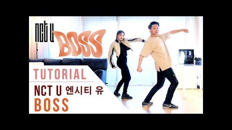 NCT U - BOSS Dance Tutorial (Mirrored)   Ellen and Brian