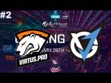 VP vs VG.J RU #2 (bo3) ESL One Genting 2018 Minor 23.01.2018