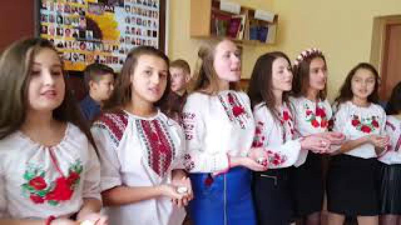 Виховний захід Україна гідна свободи