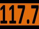 КОНТРОЛЬНАЯ 79 АНГЛИЙСКИЙ ЯЗЫК ДО АВТОМАТИЗМА УРОК 117 7 Уроки английского языка