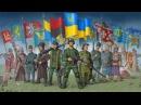 Зоряна Гімн Української Повстанчої Армії