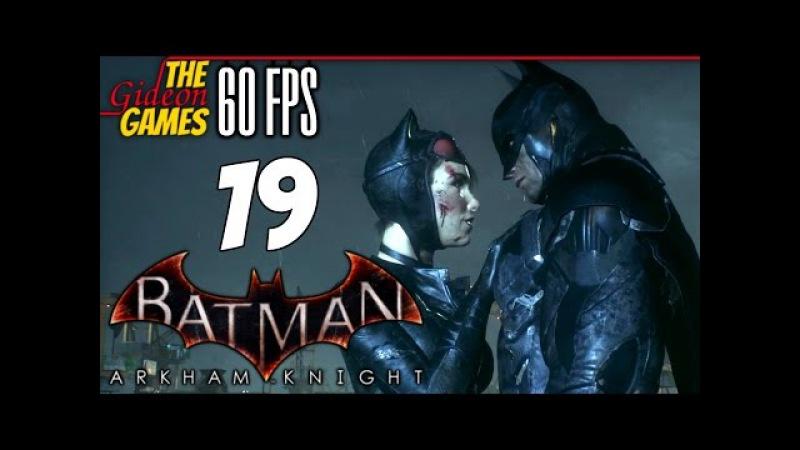 Прохождение Batman: Arkham Knight на Русском (Рыцарь Аркхема)[PС|60fps] - Часть 19 (Свободу кисе!)