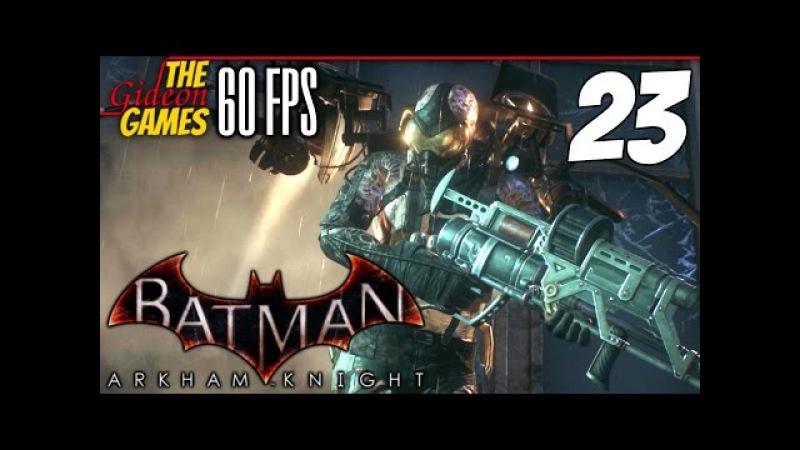 Прохождение Batman: Arkham Knight на Русском (Рыцарь Аркхема)[PС|60fps] - Часть 23 (Светлячок)