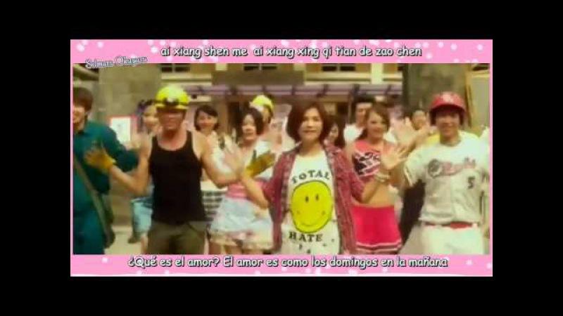 Bad Girl OST Ai Xiang Shen Me - What is love like - Ella Chen (sub español )