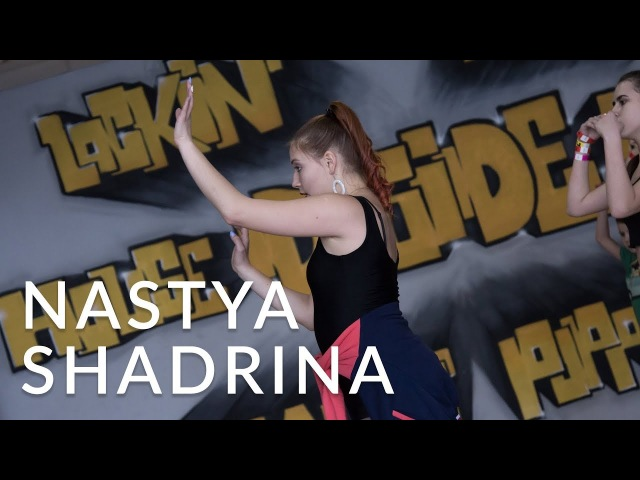 Rich Homie Quan - Flex (Ooh, Ooh, Ooh) | Choreography by Nastya Shadrina | D.Side Dance Studio