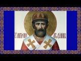 Православный † календарь. Понедельник, 22 января, 2018г. Святителя Филиппа, митропо...