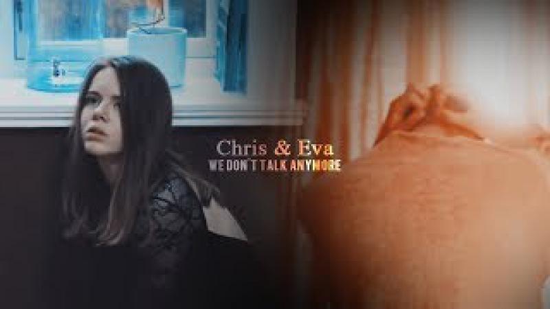 |CHRIS EVA| |WE DON'T TALK ANYMORE| [SKAM][СТЫД]