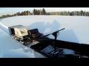 Мотобуксировщик толкач Ураган Универсал 1550 Глубокий снег Погрузка в прицеп