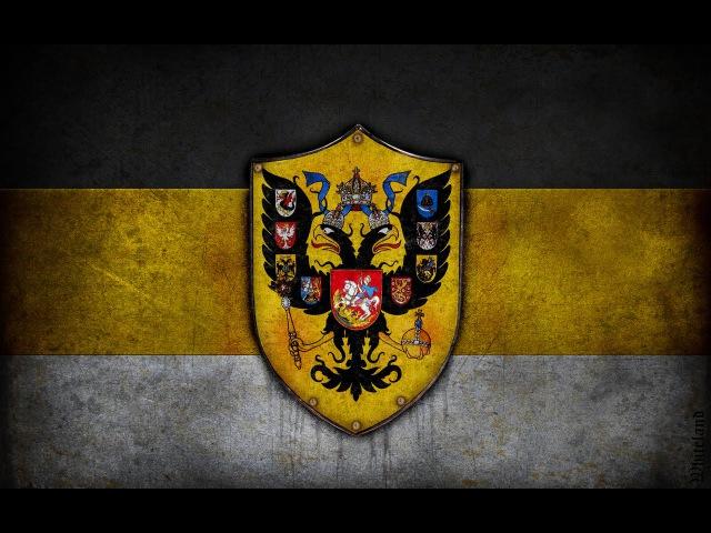 Армия России Sabaton Masters Of The World